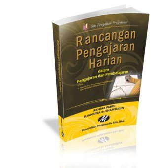 RPT KSSR Tahun 4 2014 (dikemaskini)