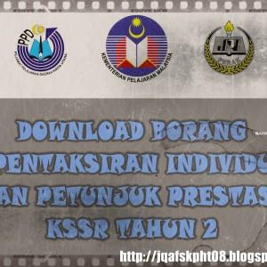 Borang Rekod Transit (DSV & DST)