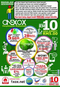 onexox-promo